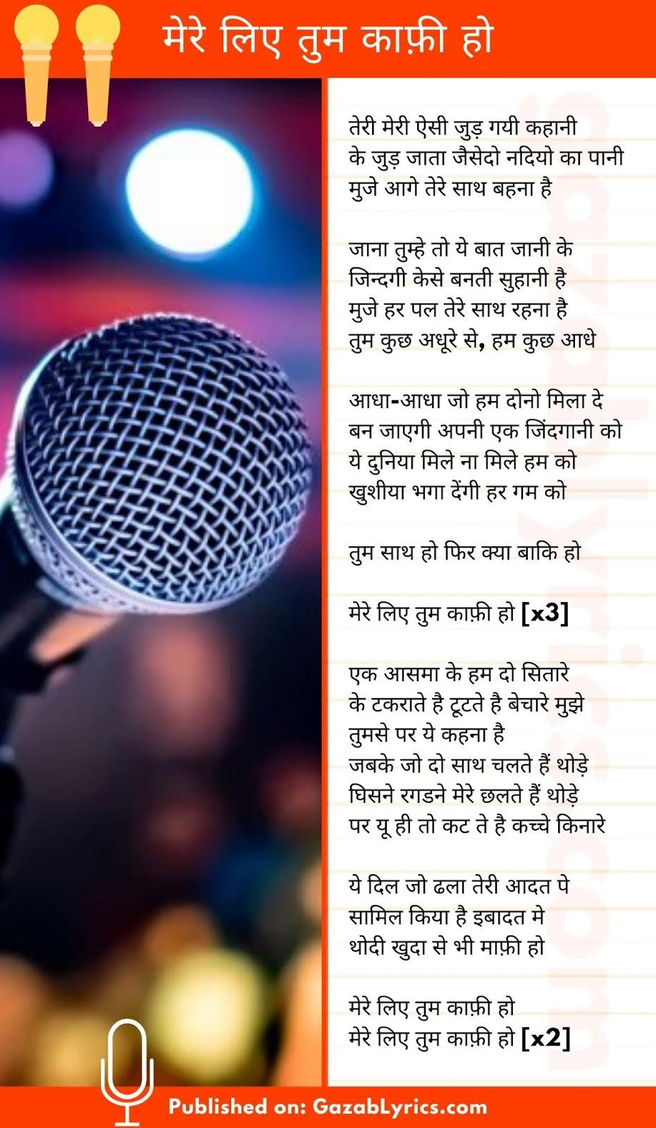 Mere Liye Tum Kaafi Ho song lyrics image
