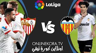 مشاهدة مباراة فالنسيا وإشبيلية بث مباشر اليوم 22-12-2020 في الدوري الإسباني