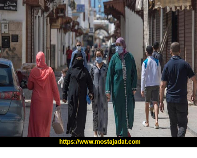 المغرب.. استطلاع يكشف تأثير كورونا على العلاقات الاجتماعية