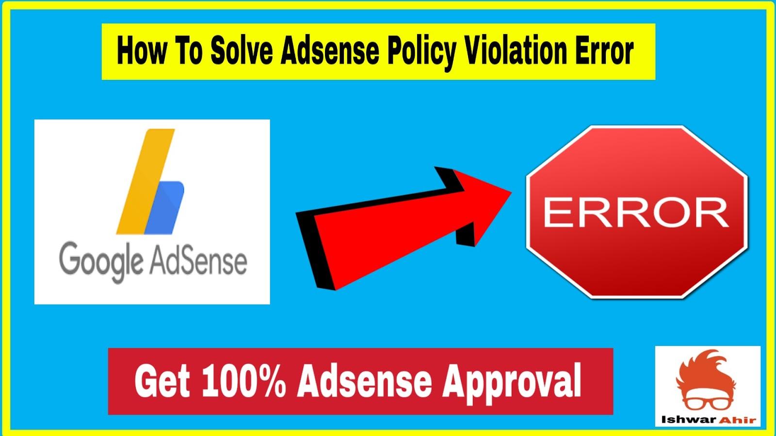 How to Solve Adsense Policy Violation Error