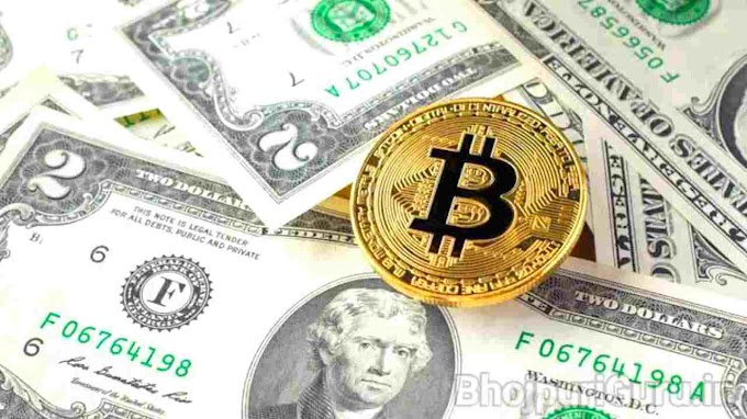 Top 10 Cryptocurrency Today Prices In India Bitcoin, Binance Coin, - Bhojpuriguru.in
