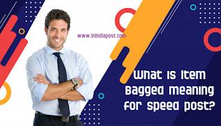 item bagged meaning, item bagged, item bagged meaning in hindi