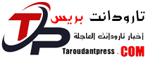 agadir press@ taroudantpress.com 2022