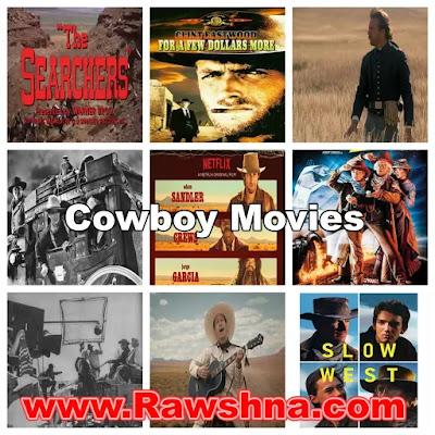 افضل افلام رعاة البقر في كل العصور