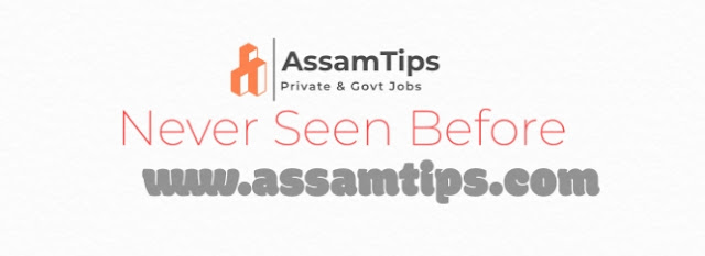 Private Job in Assam