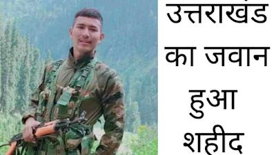 uttarakhand-samachar-in-hindi