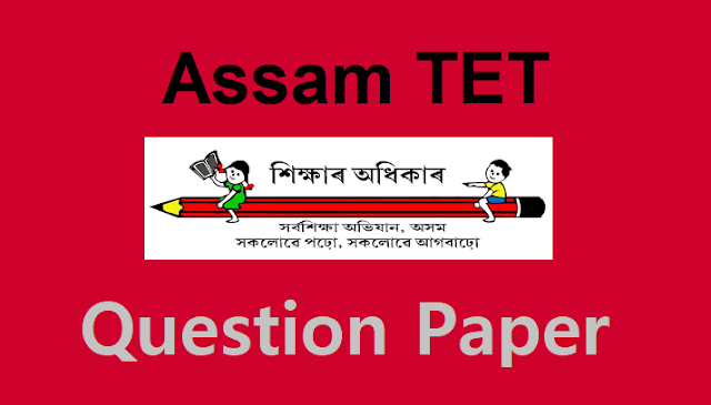 Assam-TET-Question-Paper