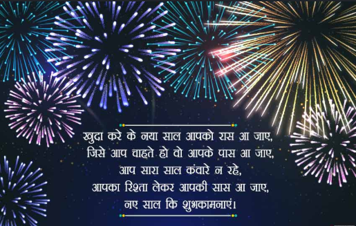 happy new year wishes in different languages