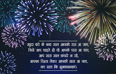 happy new year 2020 images wishes quotes