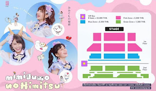 BNK48 Mimigumo fan meeting ticket details revealed