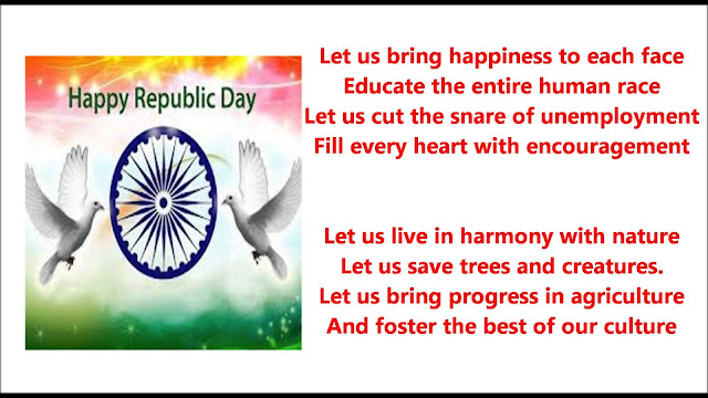 Republic Day Poems for 7th Class Students, Kids, Childs
