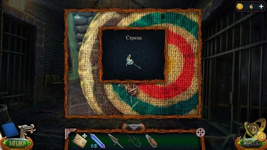 стрела вместе с совой в зонтике в игре затерянные земли 4 скиталец
