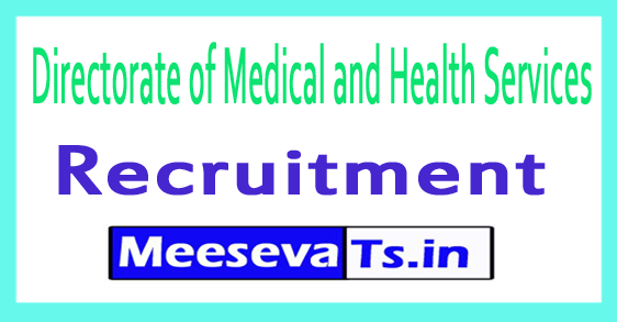Directorate of Medical and Health Services DMHS Recruitment