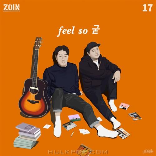 ZOIN – Feel So 굳 – Single