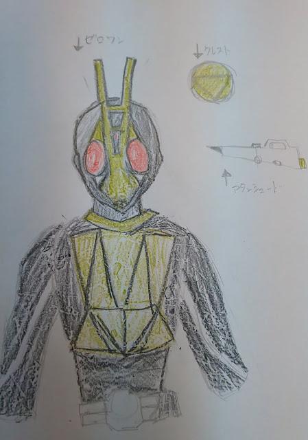 Kamen Rider Zero One First Rumor!