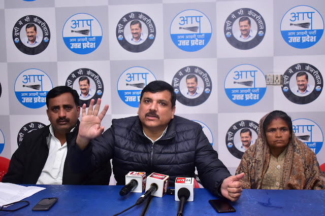 BJP's fight became public - Sanjay Singh