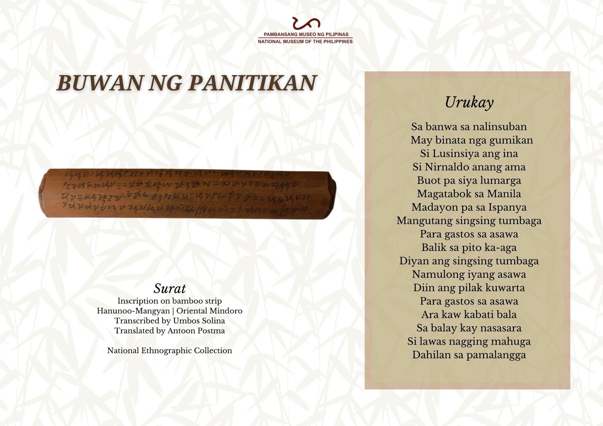urukay surat mangyan oriental mindoro