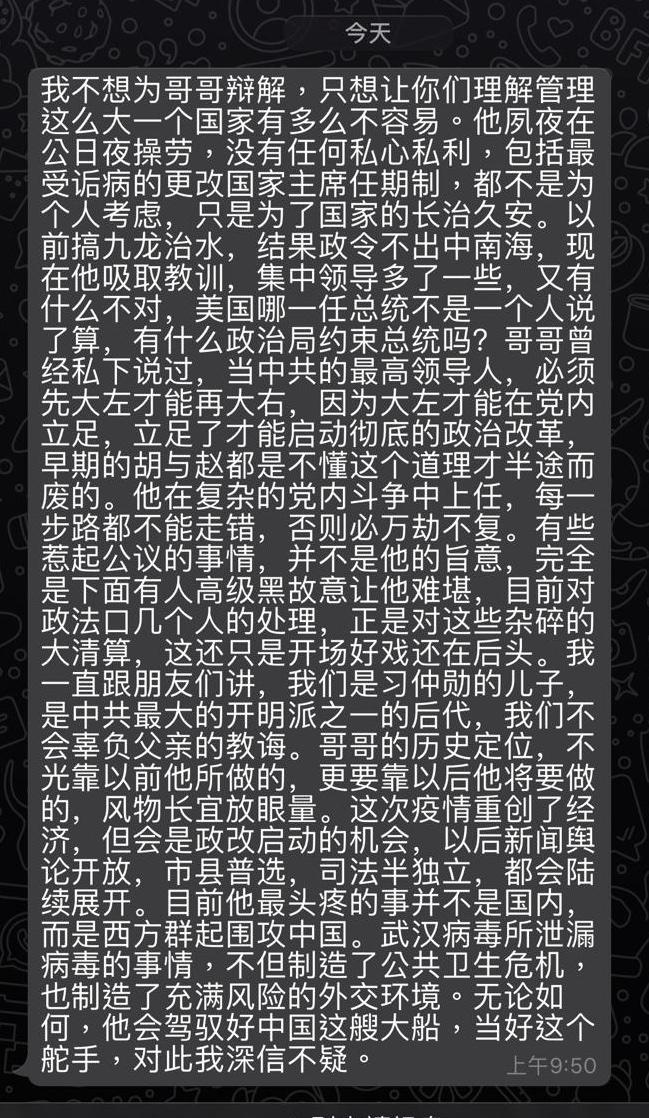 bức thư ngỏ trên Twitter được cho là của em trai ruột của Tập Cận Bình