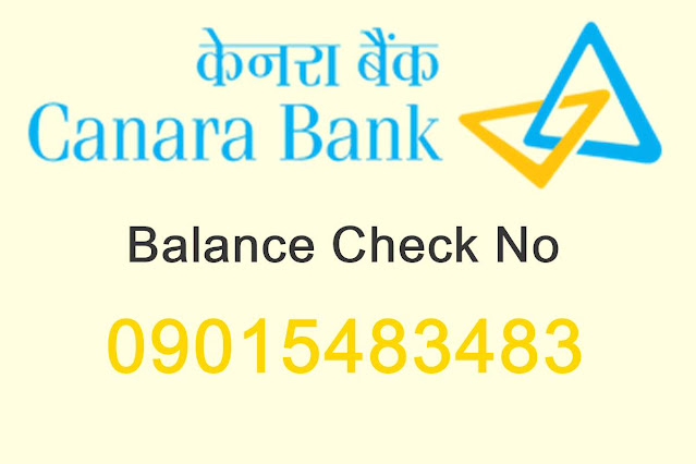 canara bank balance check missed call number