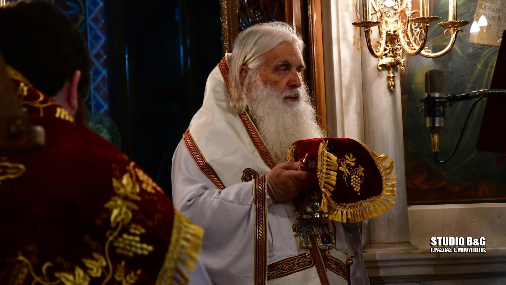 Η εορτή του Αγίου Νεκταρίου στην Ιερά Μητρόπολη Αργολίδος