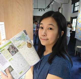 世界最美教科書展-日本教科書