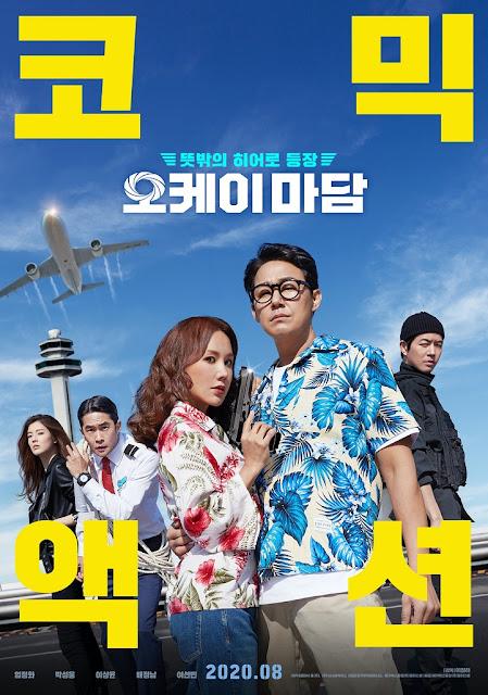 poster, okay, madam, uhm, jung, hwa, film, korea
