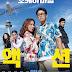 [REVIEW] FILM KOREA OKAY! MADAM - KETIKA LIBURAN BERUBAH MENJADI BENCANA