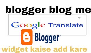 Google Translate widget logo