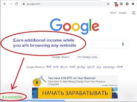 Earn additional income with a simple browser extension