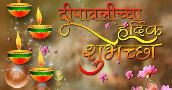 Happy New Year Diwali 2019 Hd Images 85