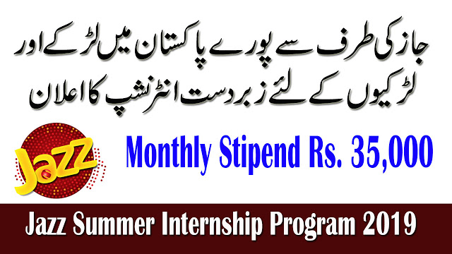 Jazz Summer Internship Program 2019,Jazz Summer Internship Program 2019 - Technology, Islamabad, Jazz,Jazz Summer Internship 2019 in All Pakistan (Paid Internship),Jazz Jobs - April 2019 | Indeed.com.pk,Internship Jobs in Pakistan,Jazz Summer Internship Program 2019 - Jazz Business,Jazz Summer Internship Program 2018... - NUST Placement Office,Jazz Summer Internship Program 2019 - Internships in Pakistan,jazz internship 2019,internship programs for undergraduate students in pakistan,jazz internship program 2019,mobilink jazz jobs 2019,jazz internship program 2018,jazz jobs islamabad 2019,internships for undergraduates in pakistan,jazz internships