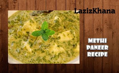 मेथी पनीर बनाने की विधि - Methi Paneer Recipe in Hindi