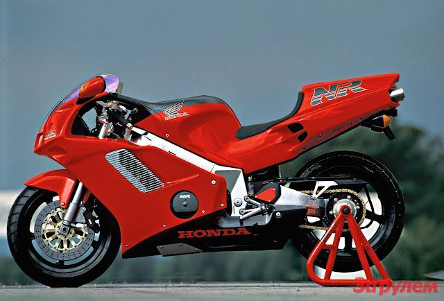 Honda NR750 Front look