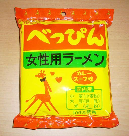 【小笠原製粉株式会社】ぺっぴんラーメン カレースープ味 女性用ラーメン