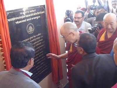 दलाई लामा ने नालंदा के नव नालंदा महाविहार में फैकेल्टी भवन का किया उद्घाटन