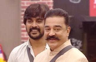 Bigg Boss Malayalam | Kamal Hassan Entry