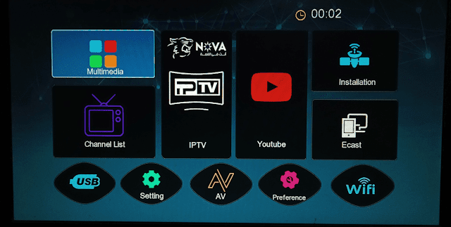 Nova N400 1506tv 512m 4m New Software With Turbo Share & G Share Plus Option