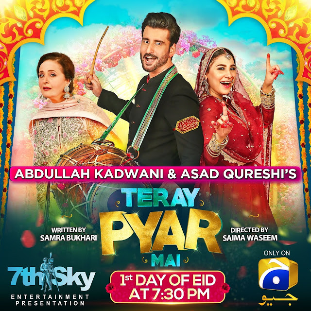 Teray Pyar Mai 2020 Urdu Telefilm – Eid Day 1 Special 720p HDRip 400MB