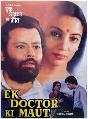 Ek Doctor Ki Maut, Pankaj Kapur