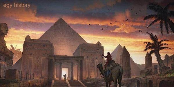 معني كلمة مصر
