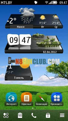3D Weather Widget - Nokia 808 / 700 / 701 / 603 / N8 / X7 / C7 / C6-01 / E7 - Symbian Belle - Free Widget Download