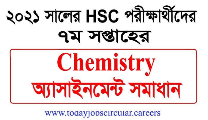 HSC 7th Week Chemistry Assignment Answer 2021