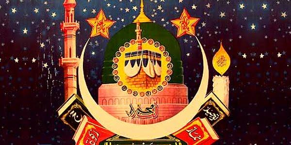 ΙΣΛΑΜ Μουσουλμανοι ΚΟΡΑΝΙ ΜΕΣΑΙΩΝΑΣ-Η ΚΡΥΜΜΕΝΗ ΑΛΗΘΕΙΑ ΦΡΙΚΗ σε ΙΣΛΑΜ,Μω@μεθ