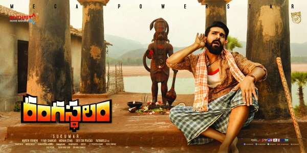 Rangasthalam Day 1 box office collection at Rs 46 crore; marks the best professional career for Ram Charan