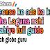 Adsense Ka Ads Kaha Kaha Nahi Lagana Chahiye  full guide