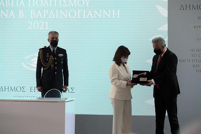 Ανακηρύχθηκε επίτιμη Δημότης Ερμιονίδας η Πρόεδρος της Ελληνικής Δημοκρατίας