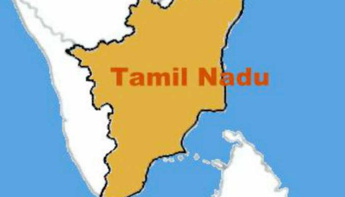 तमिलनाडु की स्थापना कब हुई?
