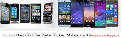 Harga Telefon Pintar 2017