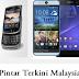 Senarai Harga Telefon Terbaru di Malaysia Julai 2017