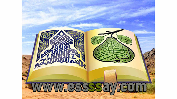 Quran with scenery
